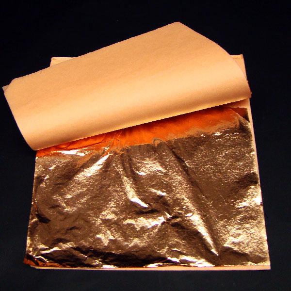 Copper Leaf - Book